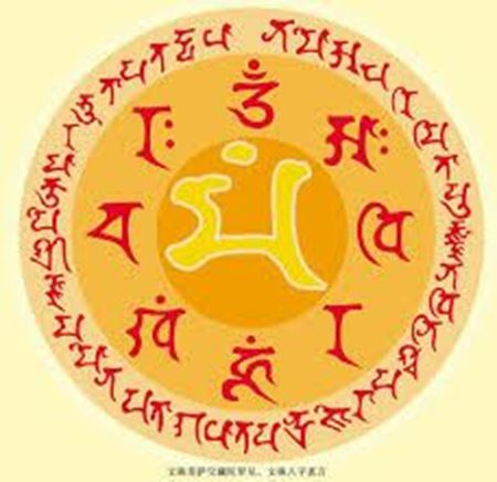 Picture for category Buddhist Sadhana